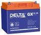 Гелевые аккумуляторы Delta GX 12-45