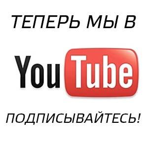 kontsert_na_youtube.jpg