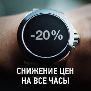 ban_20_s.jpg