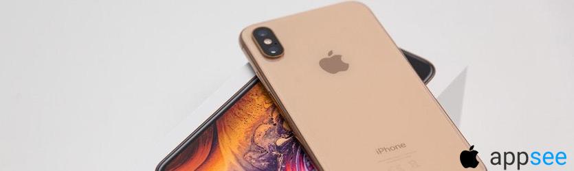 Сколько стоит Айфон 10 XS