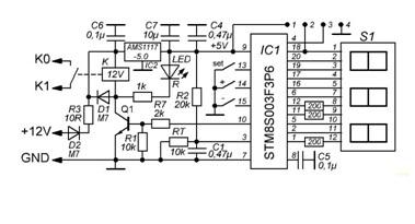 Электронный термостат W1209. Модуль RA070