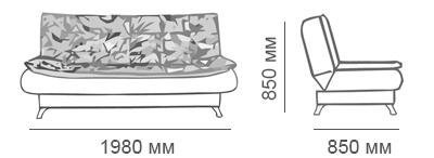 Габаритные размеры дивана-книжки Сити