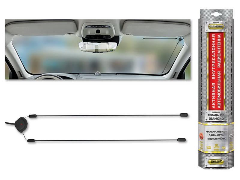 Врезная антенна на верхнюю часть лобовое стекло Триада-190 дальний прием активная автомобиля