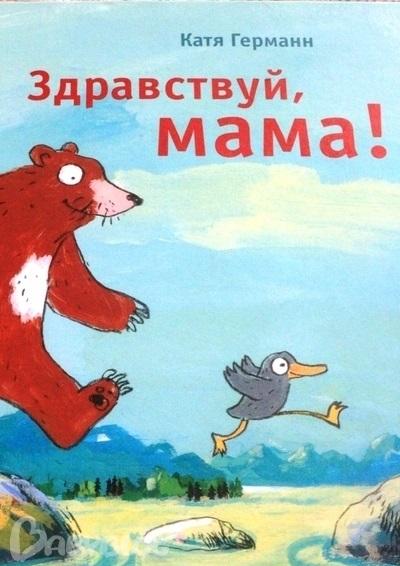 aistbazar_kompas_gid_zdravstvyj_mama_2.jpg