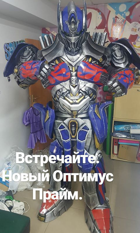 Оптимус_Прайм_трансформер_Алматы.png
