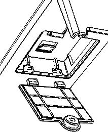 Извлечение крышки отсека для ФН (ФН условно не показан)