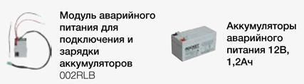 Комплект для автоматизации распашных ворот CAME AXI BROWN 001UOPP6000
