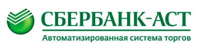 Система торгов Сбербанк-АСТ