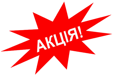 акція Прокат дитячих товарів Карапузики - Львів