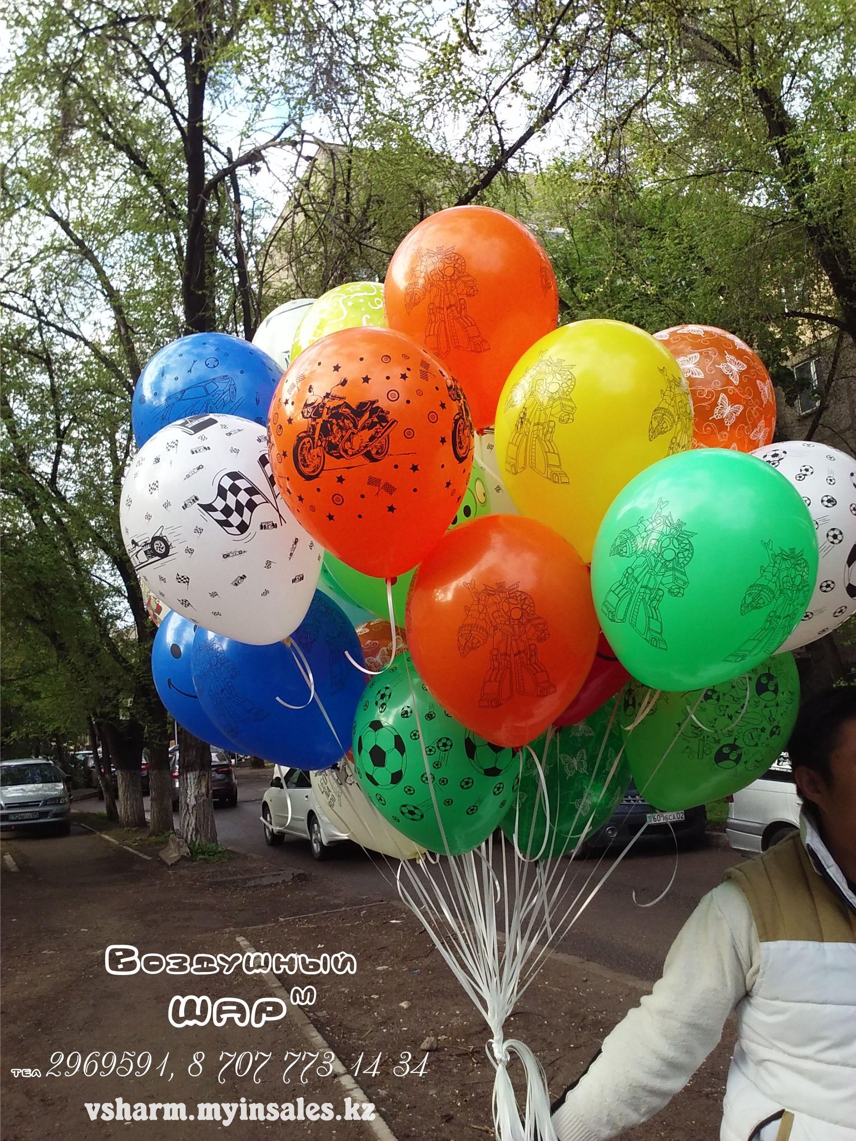 воздушные_шары_на_день_рождения_в_Алматы.jpg