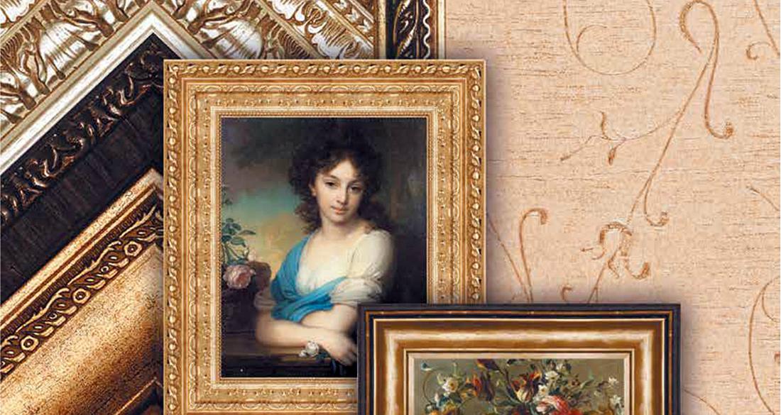 Багеты для картин и зеркал