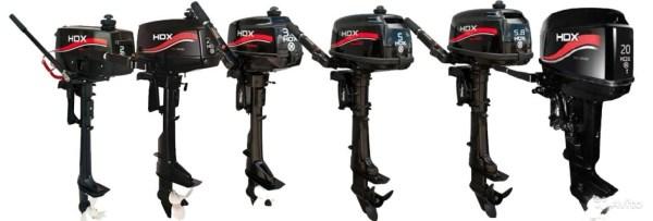 Линейка лодочных моторов HDX