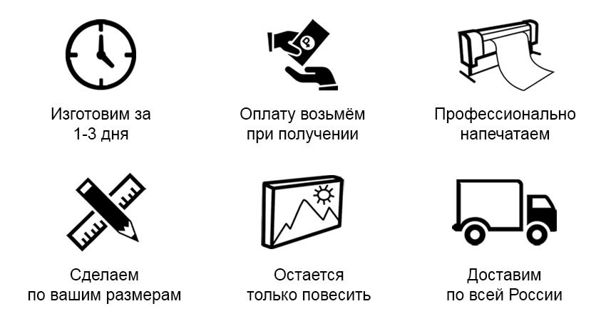 Преимущества_общие.jpg