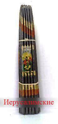 33 Иерусалимские Свечи черные
