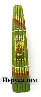 33 Иерусалимские Свечи зеленые
