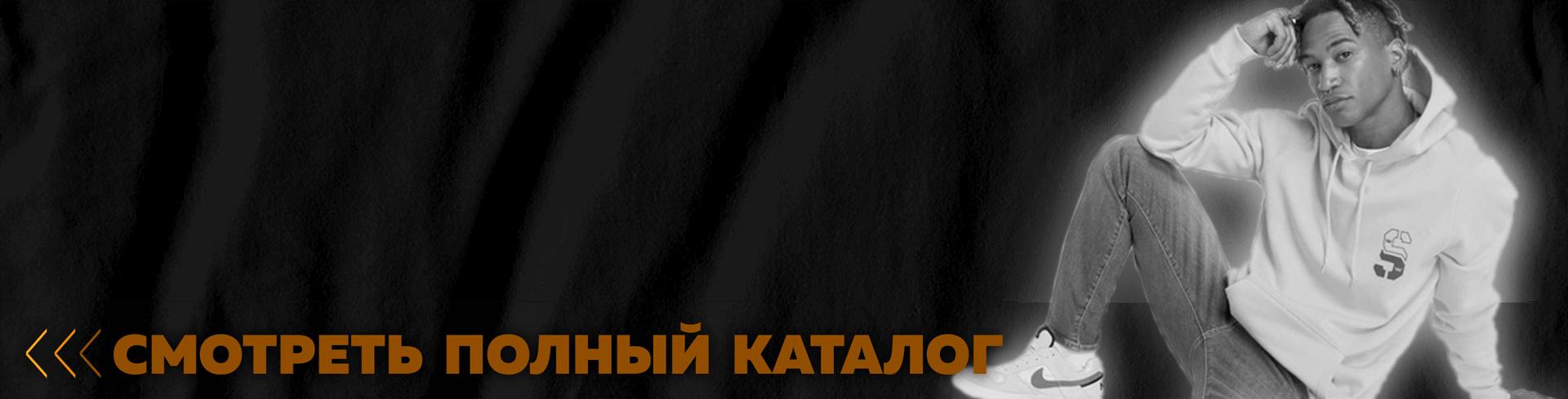 Интернет каталог мужских и подростковых толстовок с капюшоном NIKE