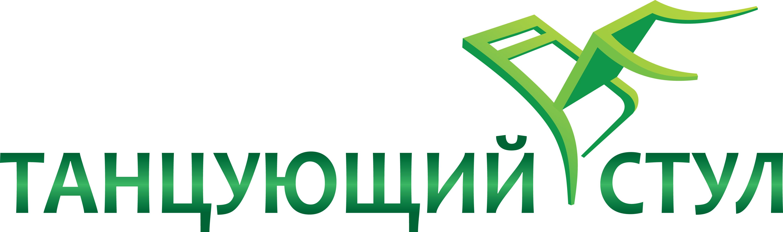 Логотип танцующий стул