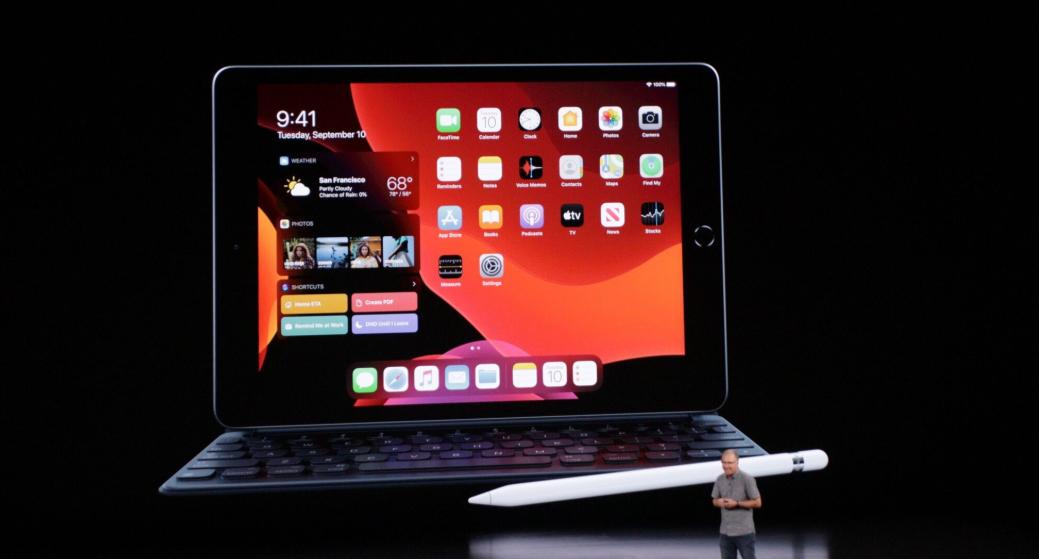 iPad седьмого поколения