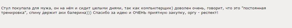 отзывы_с_форума1.jpg