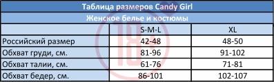 Candy_Girl.jpg
