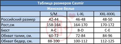 Casmir.jpg