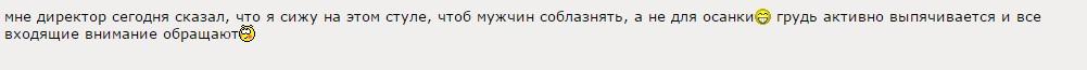 отзывы_с_форума4.jpg