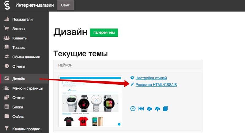 Редактор HTML/CSS/JS