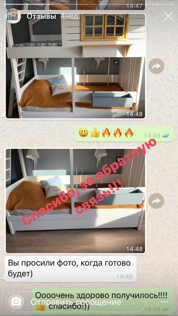 Отзыв о покупке детской двухъярусной кроватки
