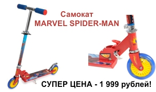 Самокат_MARVEL_SPIDER-MAN.jpg
