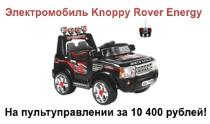 Knoppy_Rover_Energy_012B.jpg