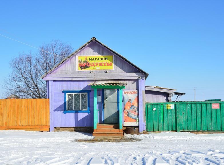 магазин в деревне