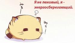 korobka-konfet-dlya-len-2.jpg