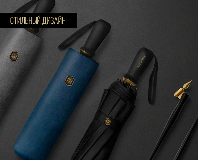 Представительский складной зонт синий | ZC Guerro Premium