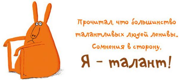 vkusnaya-pomosch-ot-leni.jpg