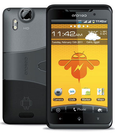 Star X15i (HTC HD7 Mozart) Android 2.3 3G (MTK6573)