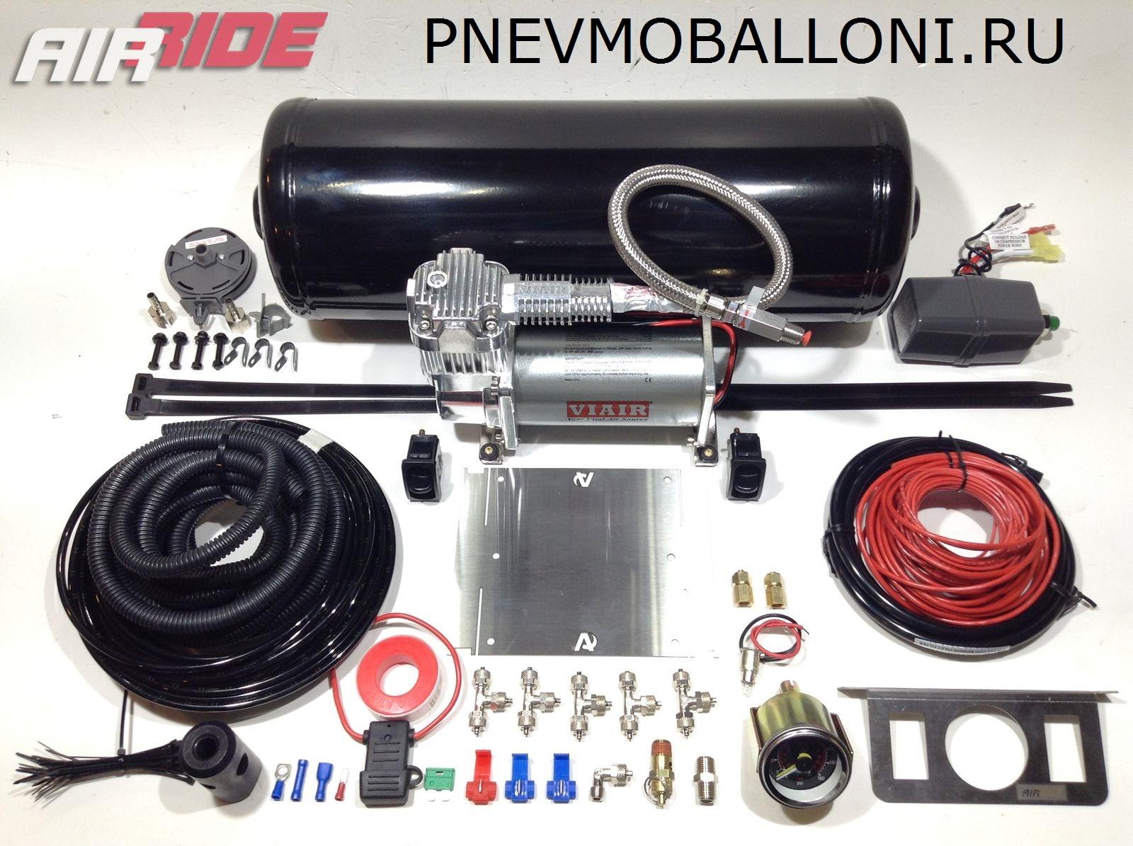 901006-20000-pnevmoballoni.ru3_2_.jpg