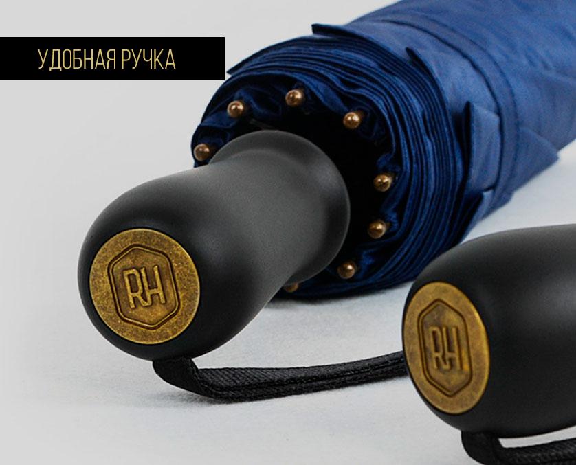 Представительский складной зонт синий   ZC Guerro Premium