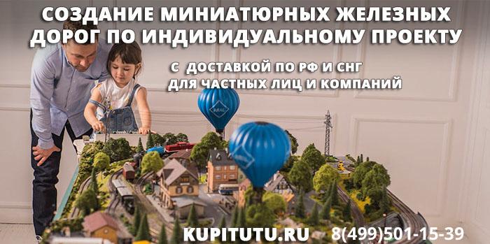 Баннер_на_главной_туту.jpg