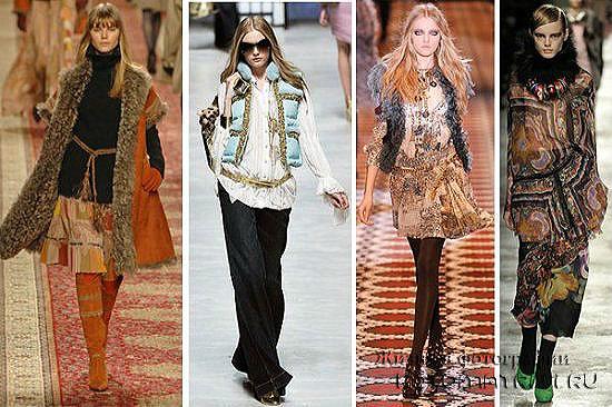 Эклектика модный стиль