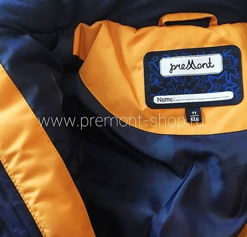 Купить куртку-парку Premont Неуловимый Сейбл для мальчиков
