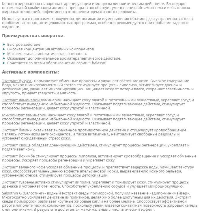 https://static-eu.insales.ru/files/1/4035/7212995/original/4519417PRO.jpg