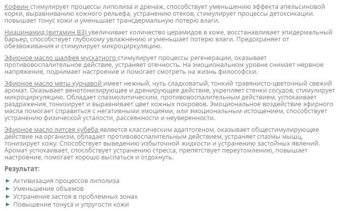 https://static-eu.insales.ru/files/1/4036/7212996/original/4519417PRO-1.jpg