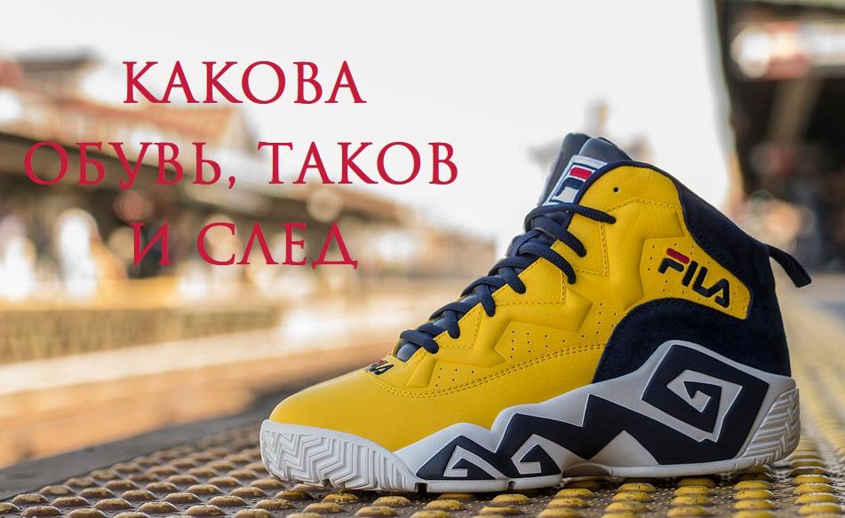 Визитной карточкой стали белые кроссовки Fila. Известный теннисист Бьорном  Боргом с которым компания заключила контракт выиграл в обуви 11 турниров и  марка ... 32c0e12b382c9