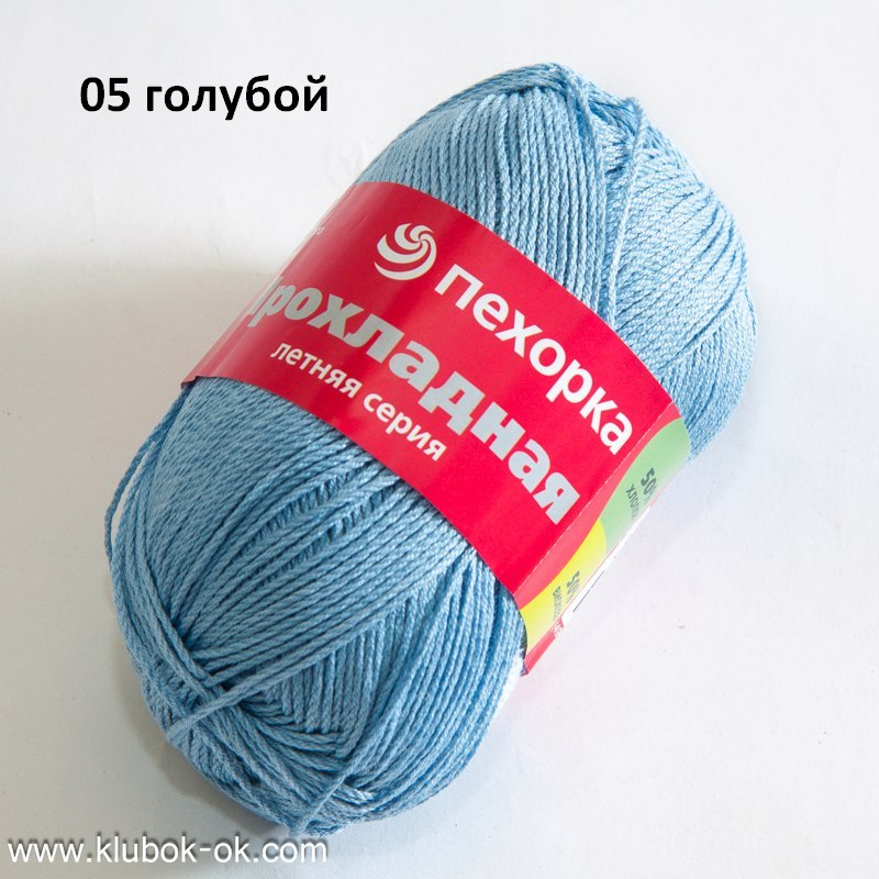 05_голубой_пряжа_прохладная_пехорка.jpg