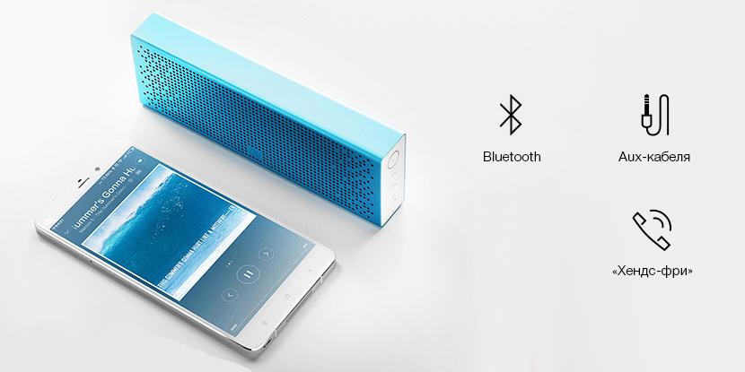 Колонка Xiaomi Mi Mini Square Box 2 (голубая)