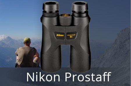 Бинокль премиум-класса Nikon Prostaff