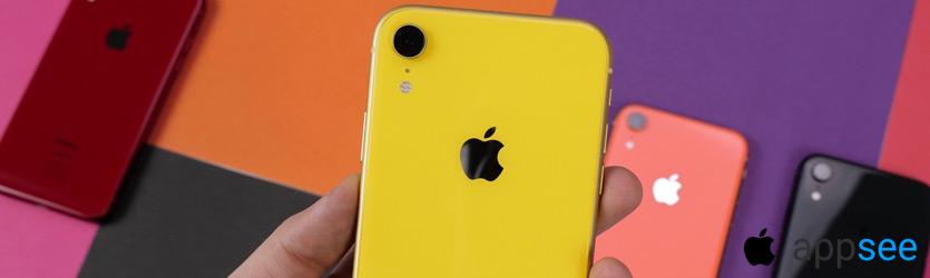 Стоимость iPhone XR