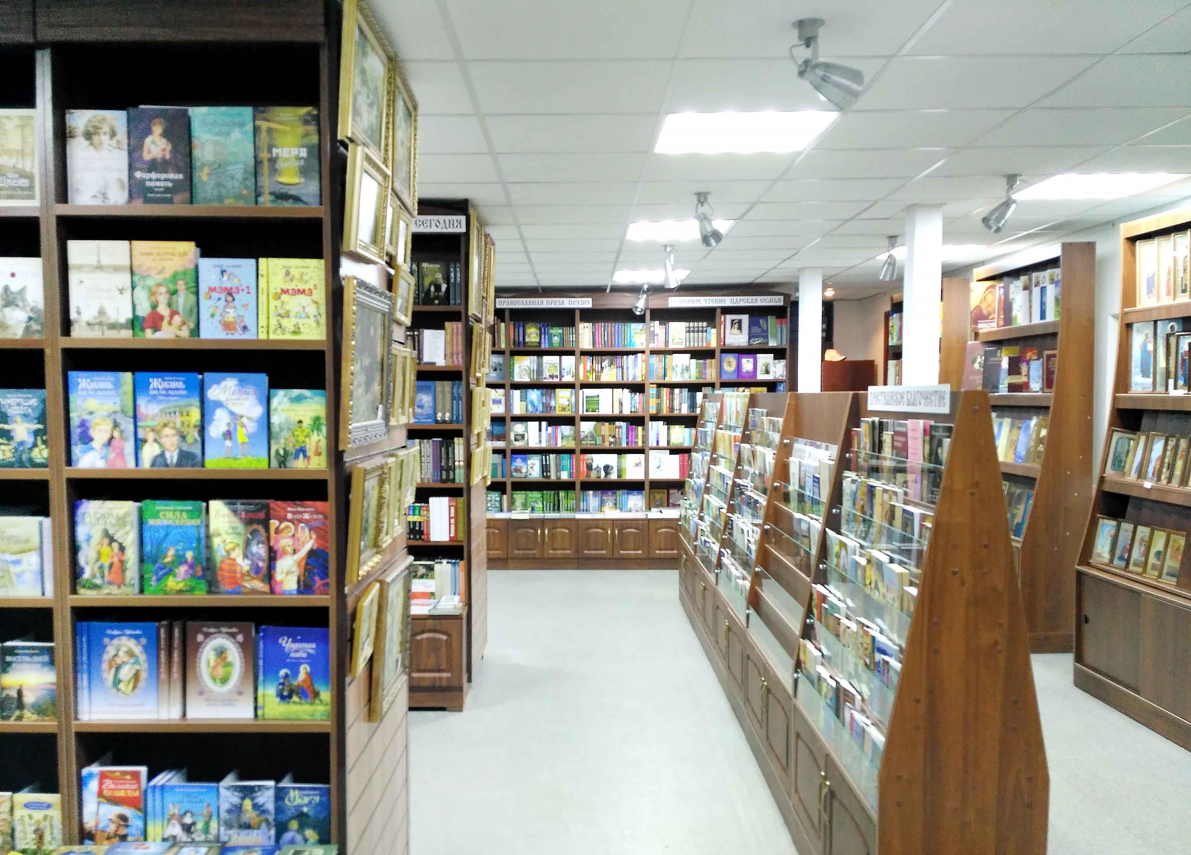 Книжный_зал.jpg