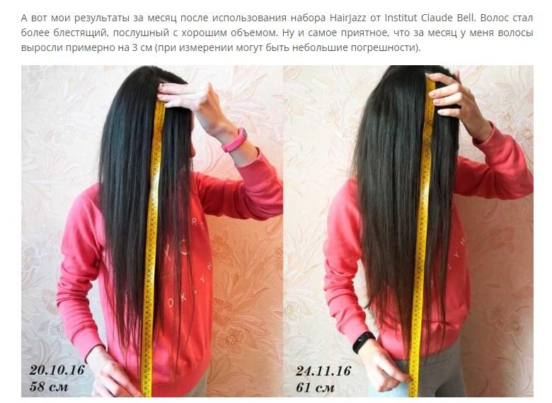 HairJAZZ_отзывы_Алена_К.jpg