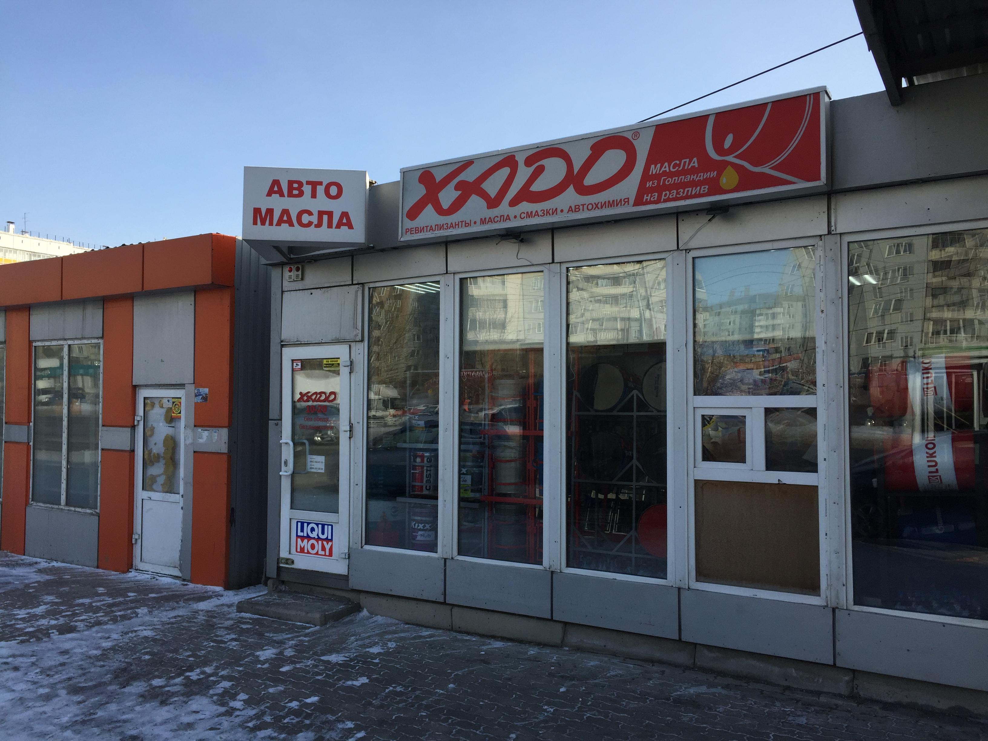 Наш магазин в Красноярске